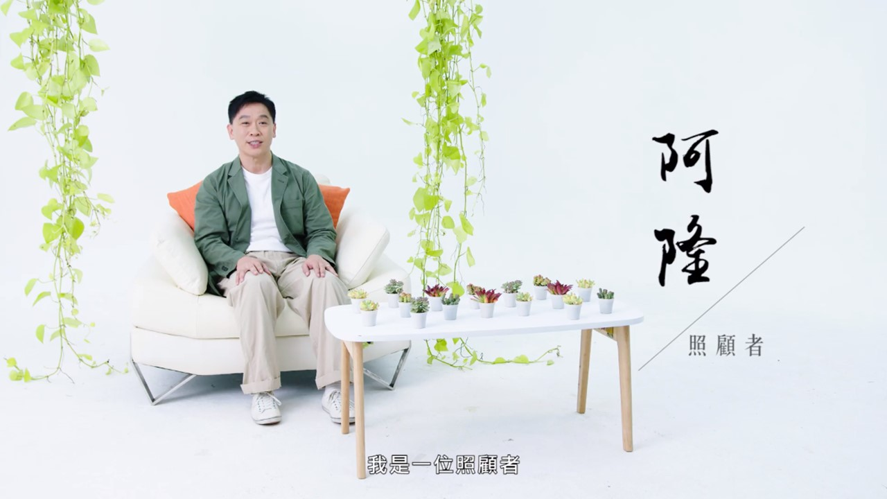 【聽\說|EP2.擁抱】(Chinese version only)